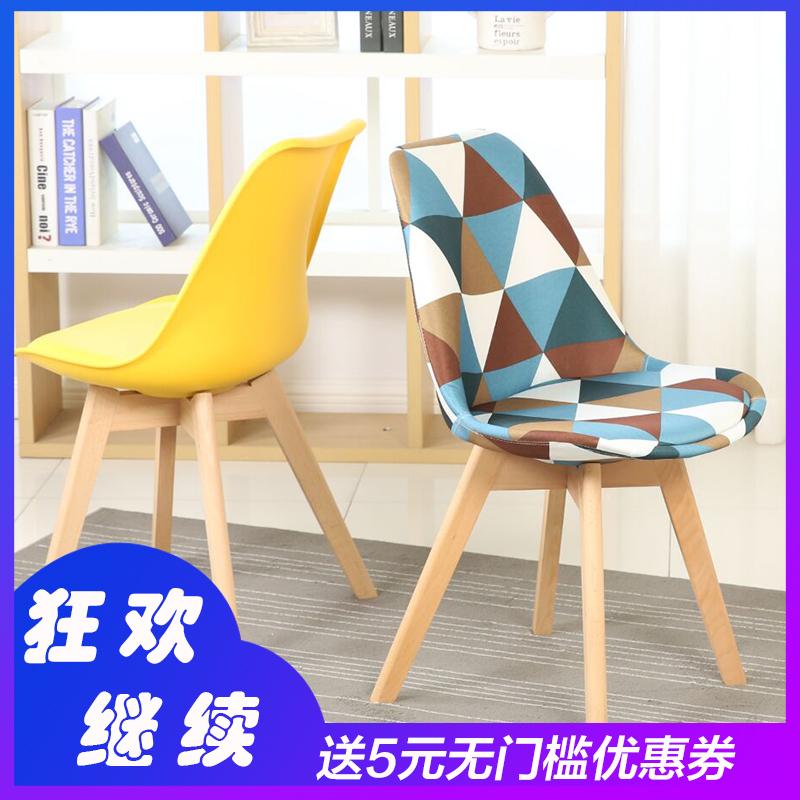 伊姆斯椅子实木靠背餐椅懒人现代简约椅家用书桌椅北欧洽谈办公椅