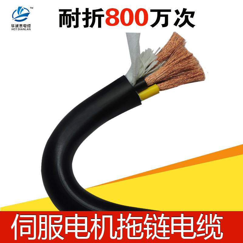 Подождите одежда двигатель торможение цепь кабель сопротивление изгиб сложить 800 десять тысяч вторичный TRVV4 ядро мягкий секс бак цепь линия 2.5/4/6 квадрат