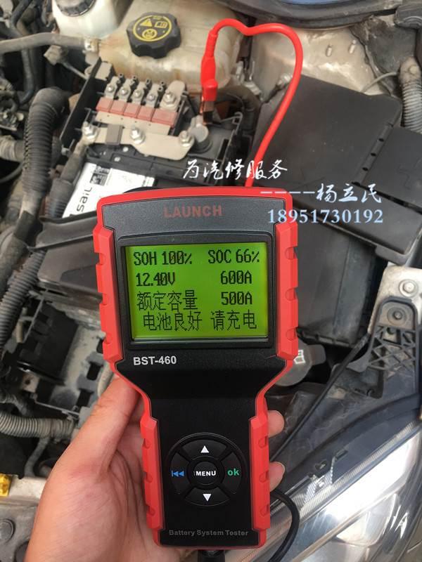 元征BST460汽车蓄电池检测仪汽车电池检测仪多功能电池检测仪电瓶