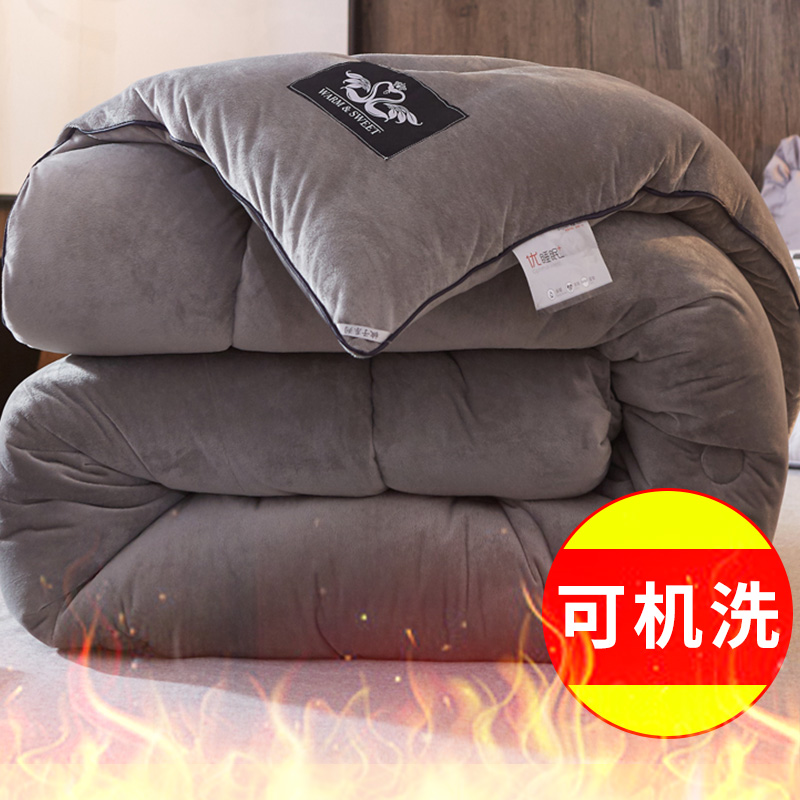 限2000张券10斤单人加厚保暖学生全棉双人被子