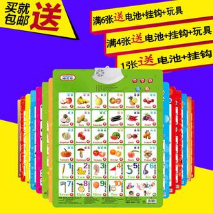 猫贝乐宝宝人物动物字母认数字颜色认知卡片有声发声挂图早教玩具
