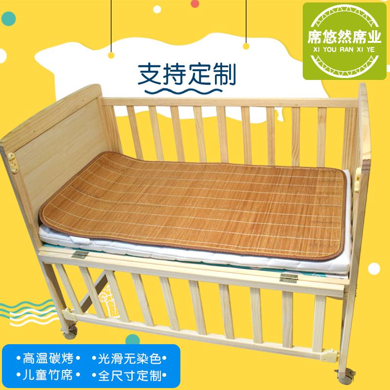 婴儿凉席儿童床沙发竹席通用推车席宝宝凉席幼儿园50cm60cm午睡席