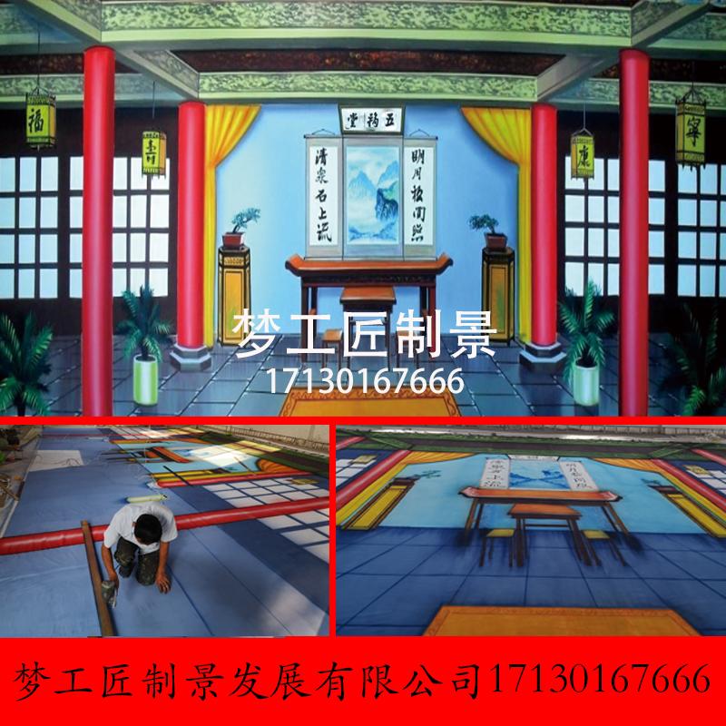 曲艺 厅堂舞台布景绘制 京剧 戏曲 晚会 话剧手工布景 设计 制作