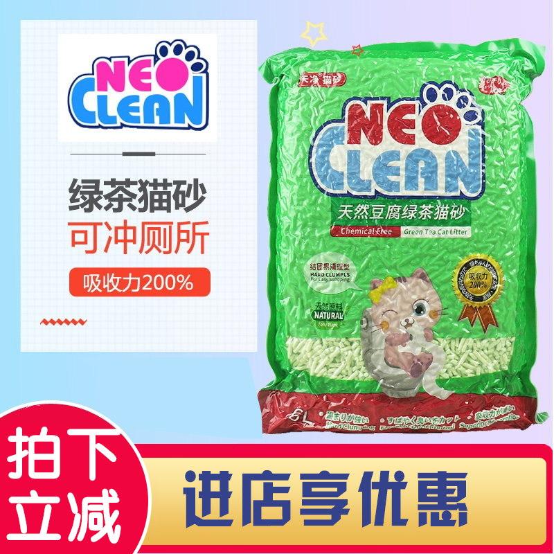 neo绿茶豆腐6l豆腐砂猫咪用品猫砂19.90元包邮