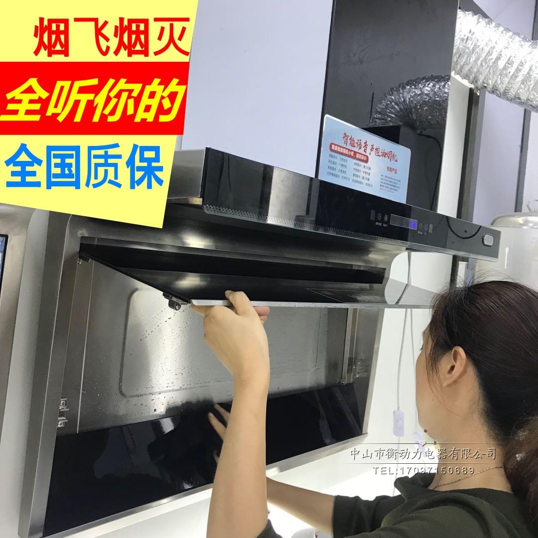 全国联保智能大吸力双电机侧吸免清洗家用不锈钢钢化玻璃抽油烟机