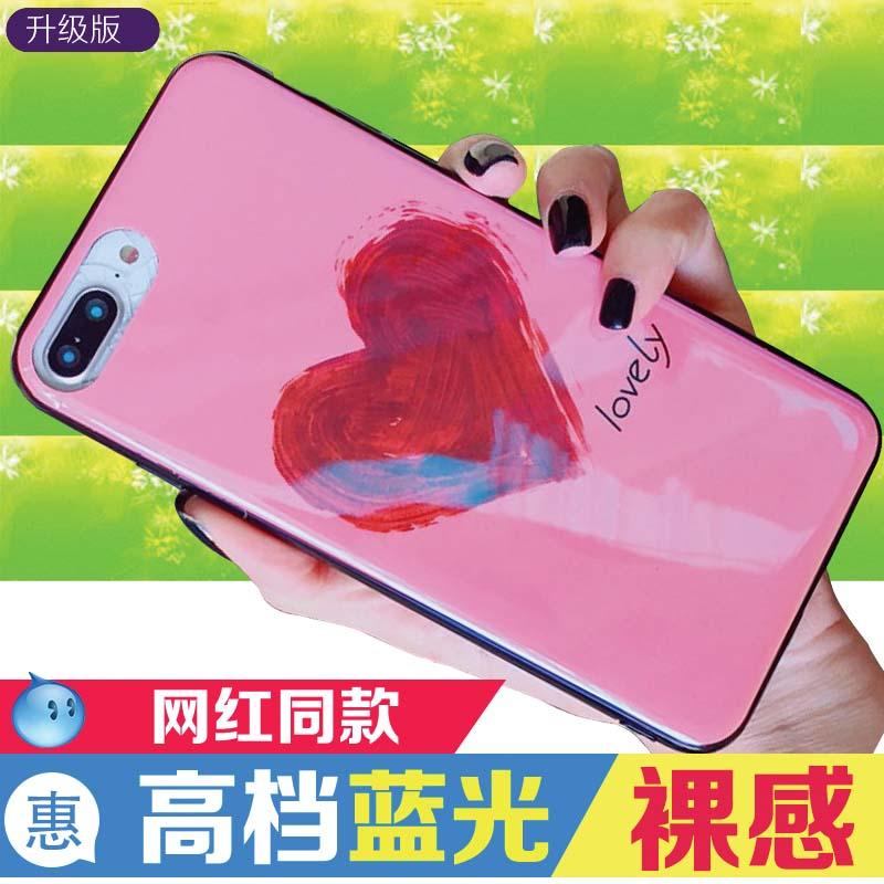 二爷辫哥哥张云雷oppor9s手机壳vivox9苹果6splus 7p华为荣耀