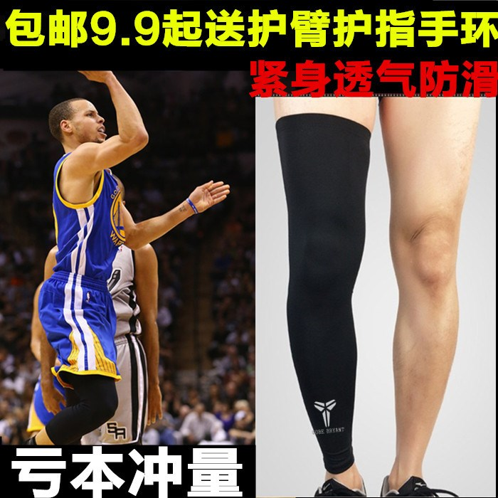 Mens and womens cycling sleeves cool outdoor running leg cover sports leg protection sun protection leg sleeve foot sleeve leg