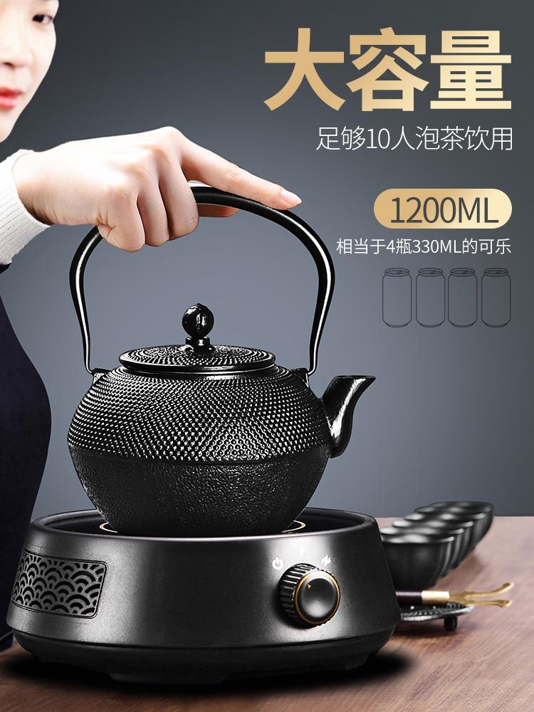 电陶炉煮茶器小铁壶加热底座铸铁电热烧水壶泡茶煮茶壶小号纯手工