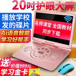 金正dvd播放机 移动影碟机家用便携式光盘vcd播放器一体cd学习电脑网络视频电视新款小型evd学生学英语放光碟