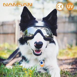 宠物眼镜狗狗墨镜防风防水防紫外线金毛萨摩大型犬狗狗炫酷太阳镜