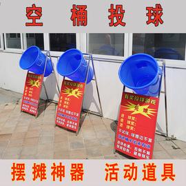 空桶投球设备地摊 巧力投球 生意游戏游乐庙会骗子球暖场活动道具图片