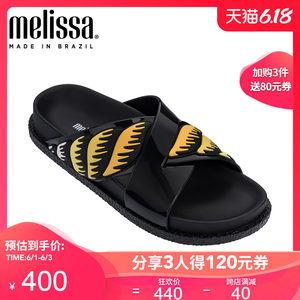 melissa+ A La Garçonne梅丽莎合作款交叉厚底拖鞋32515