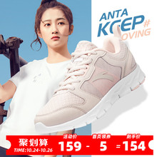Flagship shoes, running shoes 2019 winter new casual shoes, leather waterproof shoes, sports shoes, ladies.