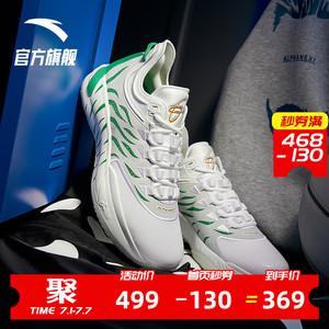 安踏戈登海沃德1代GH1篮球鞋男鞋官网旗舰2020新款低帮实战球鞋