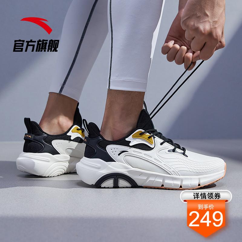 安踏跑步鞋2021夏季新款正品男鞋好用吗