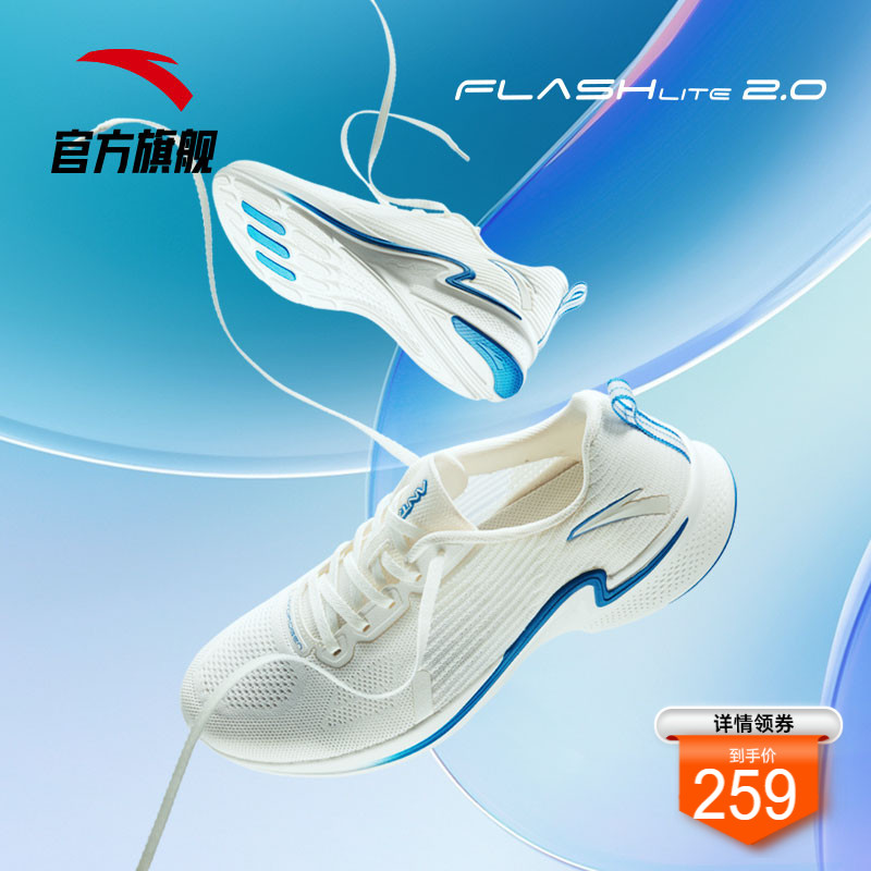 Anta hydrogen running shoes 2 generation men's shoes women's shoes spring and summer 2021 new lightweight running shoes mesh breathable sneakers