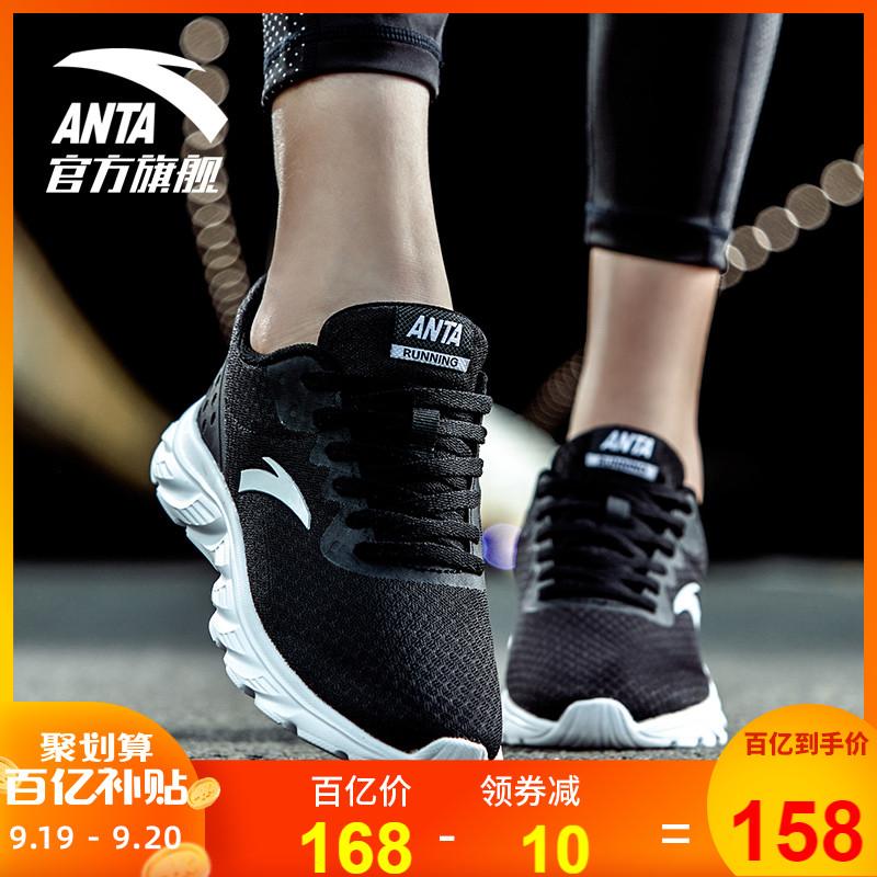 安踏女鞋跑步鞋2020秋季新款轻便减震跑鞋女士鞋子旅游休闲运动鞋
