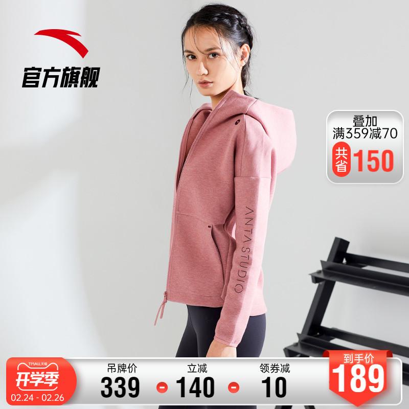 安踏连帽外套女士2021春秋季新款运动服跑步上衣健身开衫休闲女装