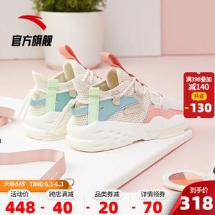 安踏新霸道系列女鞋2020年夏季新款网面透气运动鞋轻便情侣休闲鞋