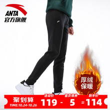 Anta's flagship women's trousers and flannel sportswear