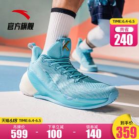 安踏篮球鞋男官网旗舰球鞋运动鞋