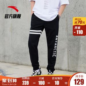 安踏官网旗舰运动裤男2020秋季新款男士条纹休闲针织收口长裤子潮