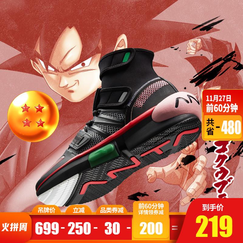 安踏七龙珠超联名篮球鞋男鞋2020新款黑悟空潮流文化休闲运动鞋男