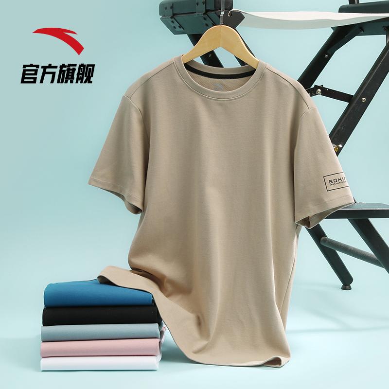 安踏短袖男2021夏季新款纯色t恤运动体恤打底半袖简约内搭针织衫