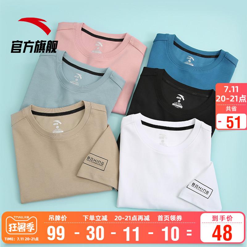 安踏短袖2020夏季新款白纯色圆领t恤上衣男运动打底半袖针织衫潮T