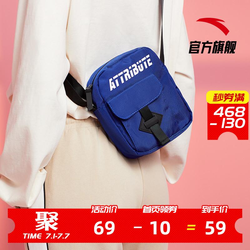 Спортивные мужские сумки Артикул 602411227579