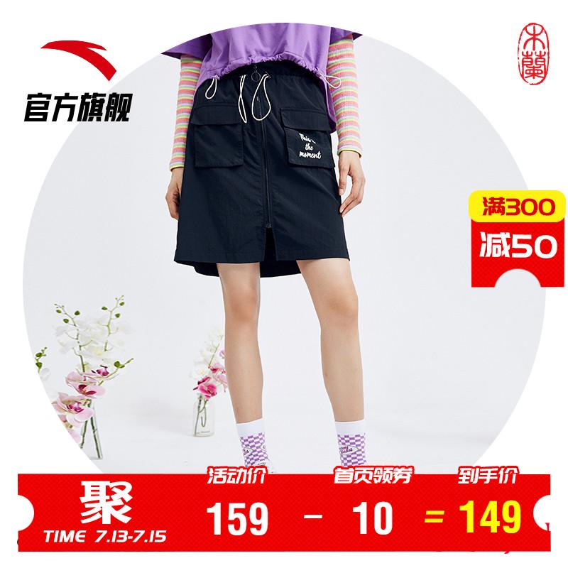 Спортивные юбки Артикул 611505491846