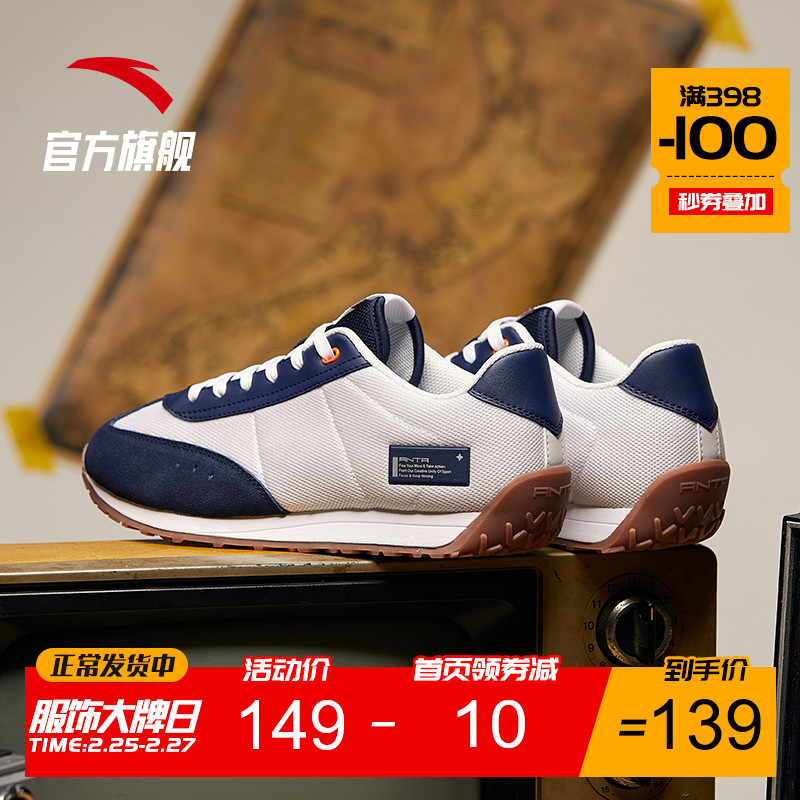 Anta official website retro sports men's shoes 2020 new spring youth men's trend Gump shoes casual men's shoes