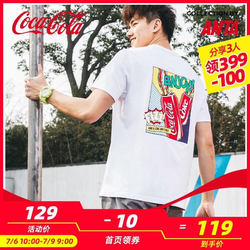 安踏可口可乐联名短袖男t恤官网2019夏季新款运动休闲体恤图案T潮