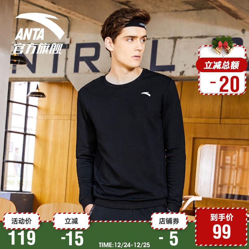 安踏运动卫衣男 2018秋冬新款圆领时尚运动长袖套头衫长袖T恤男