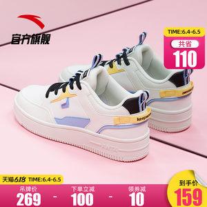 安踏官网旗舰女鞋小白鞋2020年夏季新款鞋子休闲鞋白色板鞋运动鞋