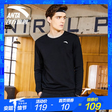 Anta sports sweater men 2019 spring new round neck fashion sports pullover men's tide official website flagship store