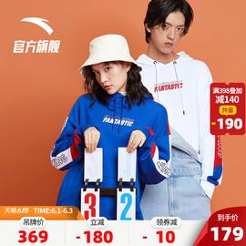 安踏卫衣男2020春季新款宽松字母潮流logo长袖运动套头连帽卫衣男图片
