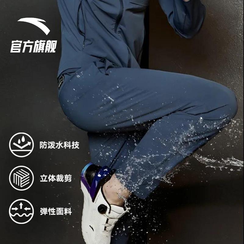 安踏特别裤运动裤男2021夏季梭织平口长裤防泼水跑步裤152037522