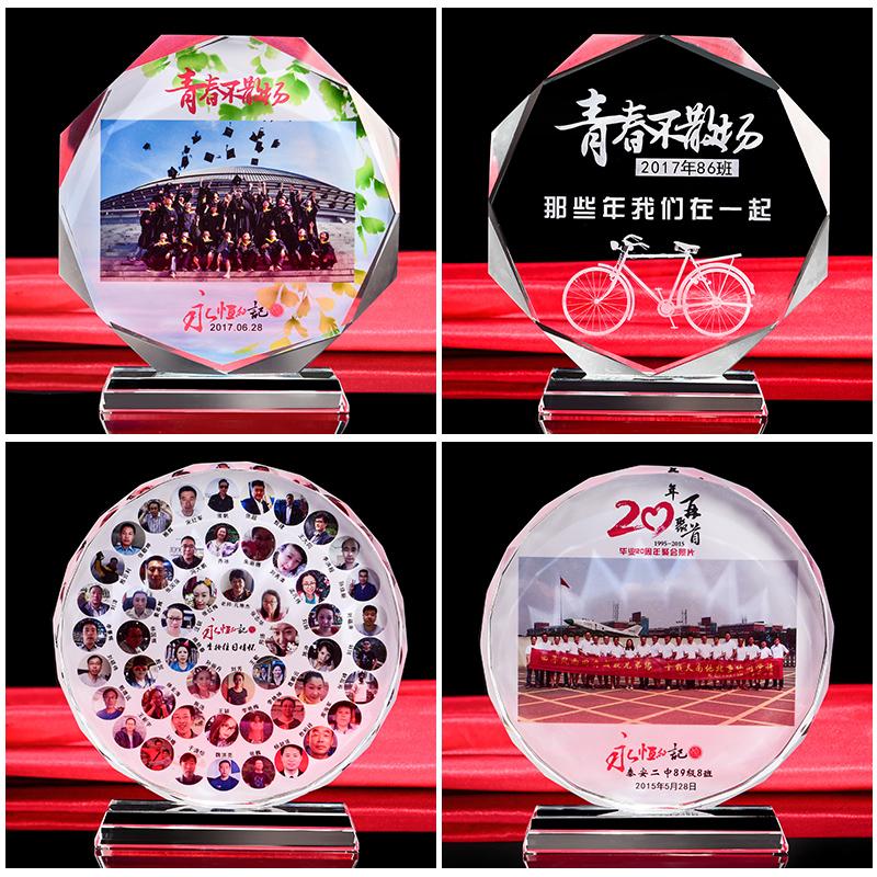 Сувениры из стекла на заказ Артикул 566817652537