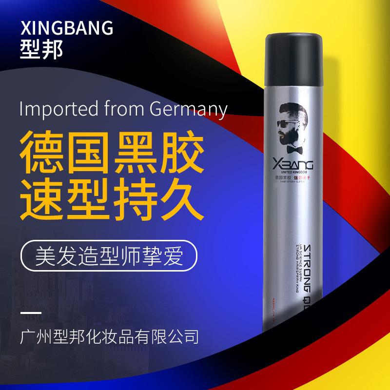 型邦正品发胶 强力定型喷雾 发胶喷雾 清香无味发胶 美发产品强力