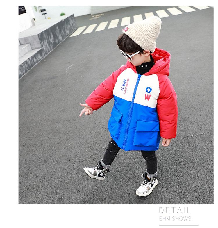 男童装红色外套