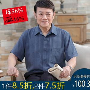 中老年人男短袖棉麻宽松薄款60衬衫