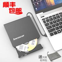 usb3.0外置光驱盒移动光驱刻录机苹果mac联想电脑通用光驱usb外接联想外置刻录机读碟器电脑外置dvd播放机