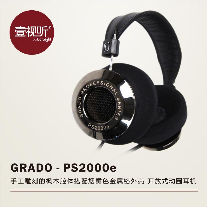 歌德 GRADOLABS PS2000e头戴式开放式HIFI耳机国行