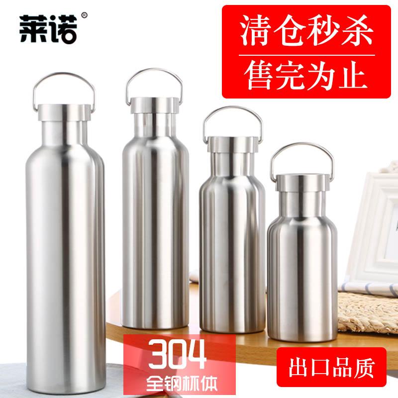 32.00元包邮户外运动水壶750ML304不锈钢双层水杯真空保温杯大容量便携1000ML