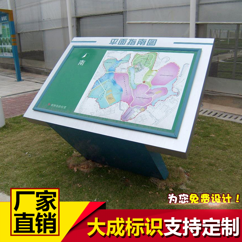 Three sides of spiritual fortress making hanging sign sign of shopping mall, outdoor vertical guide sign, road sign and guide sign