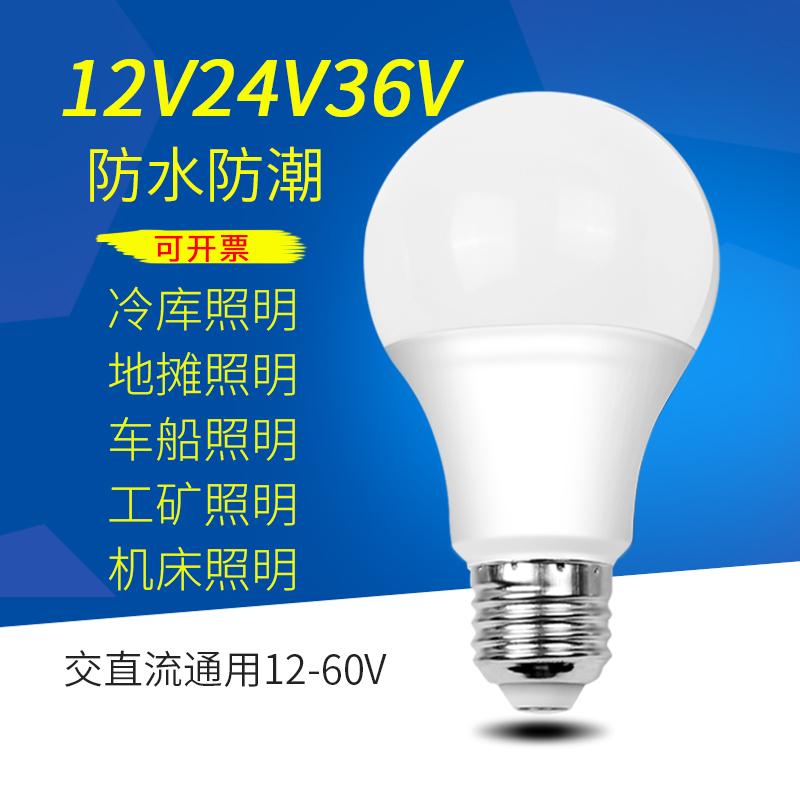Энергосберегающие лампы Артикул 546725231802