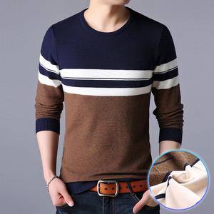 新款男士长袖t恤秋季圆领上衣韩版修身帅气针织t恤衫潮流打底衫薄