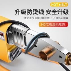 柯兰德热熔器水管热熔机PPR焊接机水电工程家用热容器热合器烫机