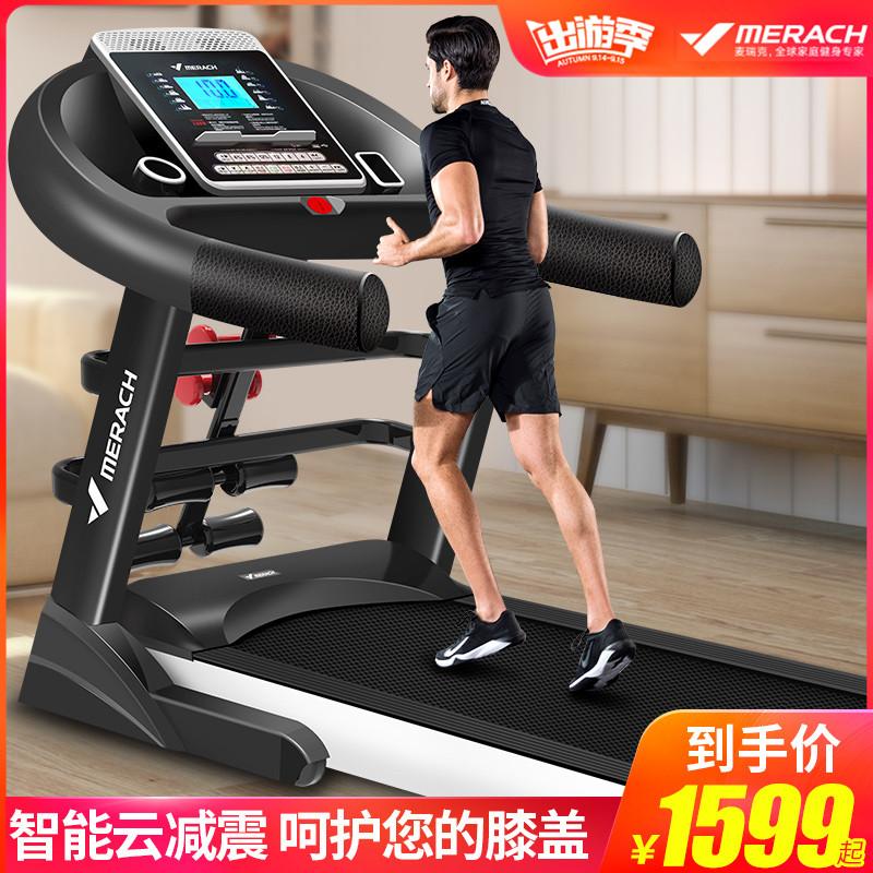 麦瑞克跑步机家用款减肥多功能折叠室内健身房专用小型超静音器材